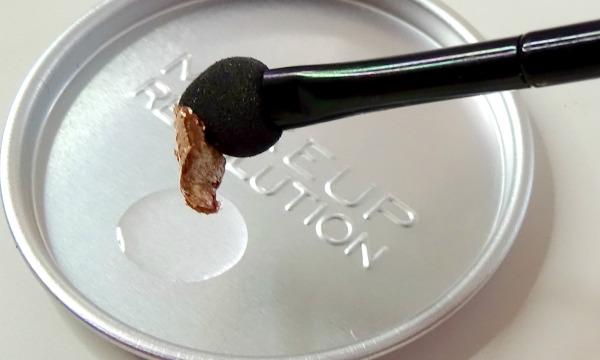Makeup Revolution Metallic Eyeshadow